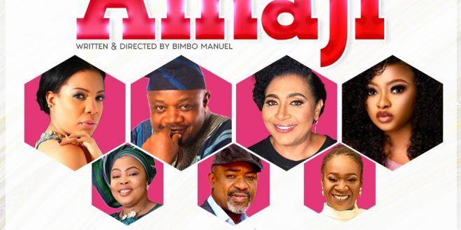 Bimbo Manuel's Alhaji Debuts In March