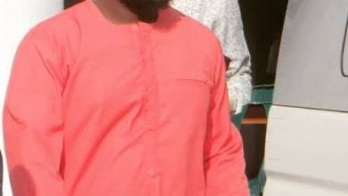 Photo of N525m Internet Fraud:Scales Opts For Plea Bargain, Ready to Forfeit N108m Properties – Witness