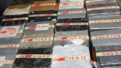 Photo of NDLEA Seizes N32bn-worth Cocaine At Lagos Port + Videos, Photo