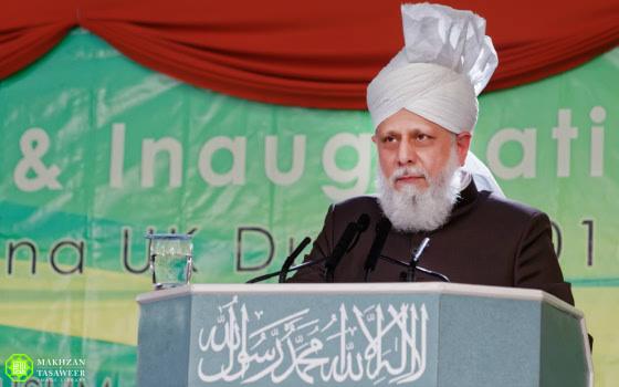 Ahmadiyya Muslim Community Annual Conference In UK Begins