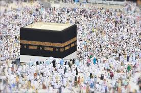 Libra Gold: Promoting Hajj Without Bitterness