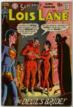 supermans-girlfriend-lois-lane-103