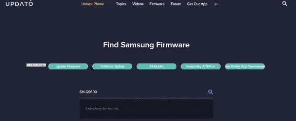 Updato Firmware Search