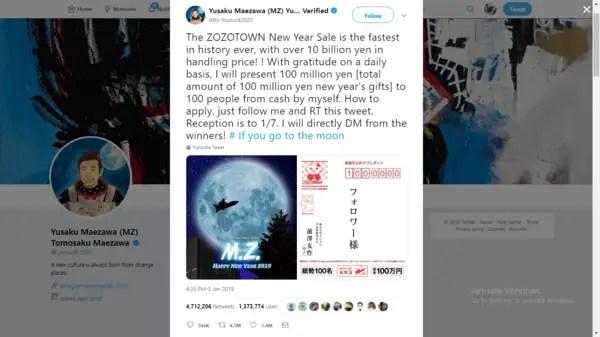 Yusaku Maezawa's 100 million Yen tweet