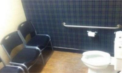 komik tuvalet