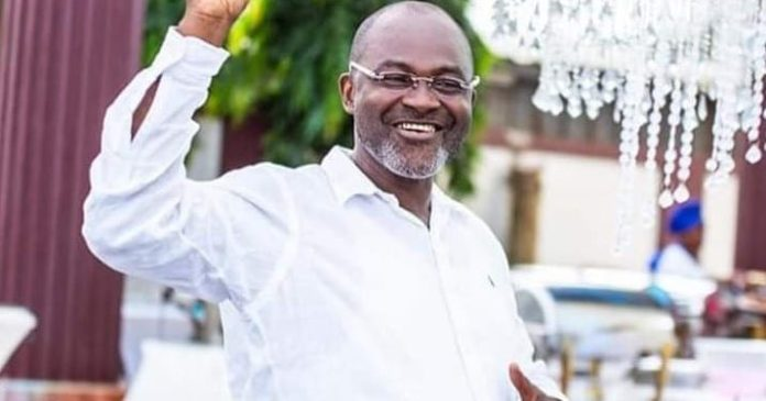 I am a millionaire but I am not rich' – Kennedy Agyapong - The ...