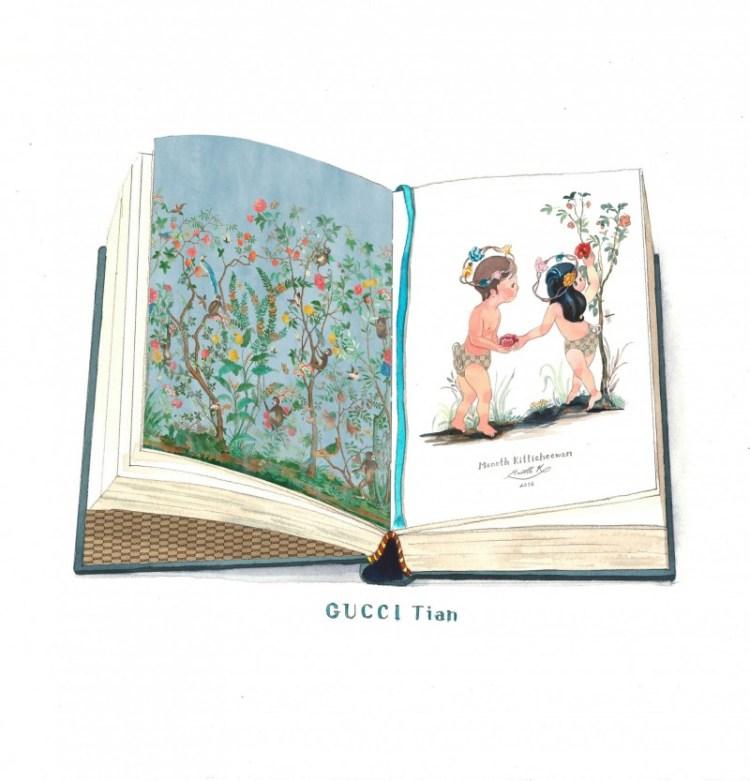61e67308fa9 Gucci launch  GUCCIGRAM TIAN – The Glass Magazine