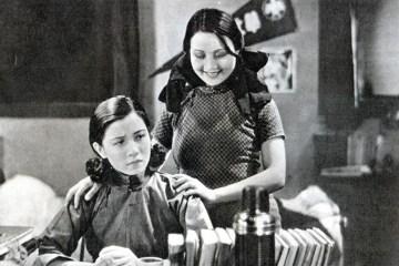 Front Cover. Ruan in her last film, Civil Wind