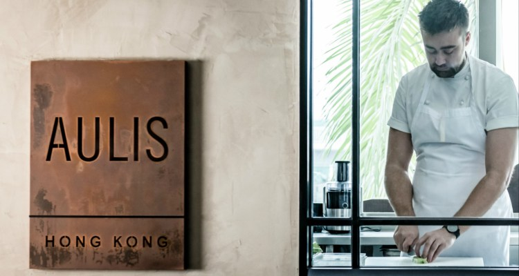 Aulis Hong Kong Feature