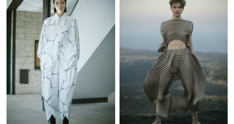 Issey Miyake AW21 Feature
