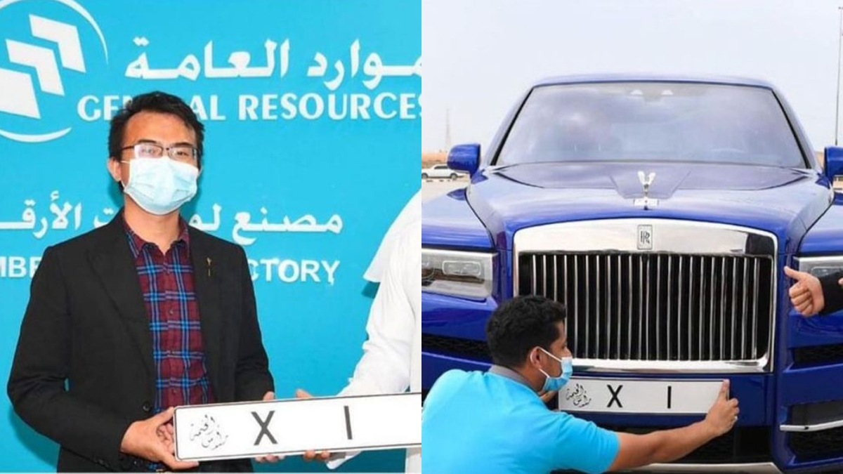 This Chinese man in UAE has brought a AED4-million Rolls Royce car for rare plate number