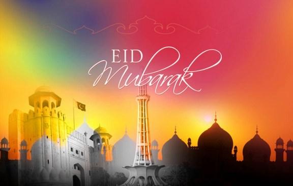 Eid Cards 2013 (10)