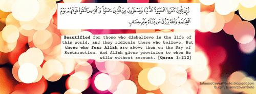 Quran_2_212_IslamicCoverPhoto