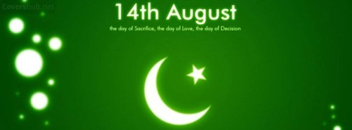 14 August Pakistan's Independence- Pakistani Flags Facebook Covers for timelines