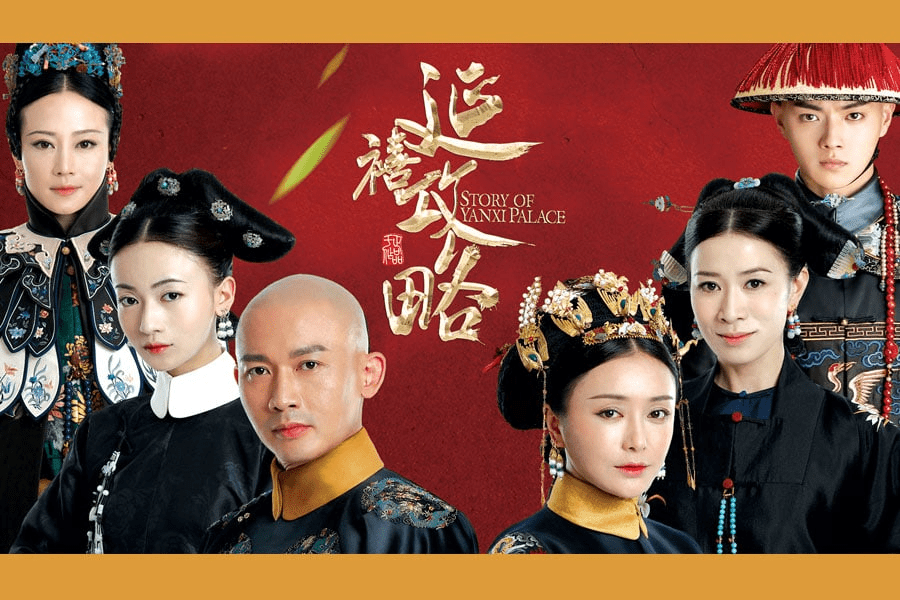 """Story of Yanxi Palace"": Compelling 70 Episode Bacchanal"