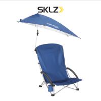 SKLZ Sport Brella Beach Chair Only 49.99