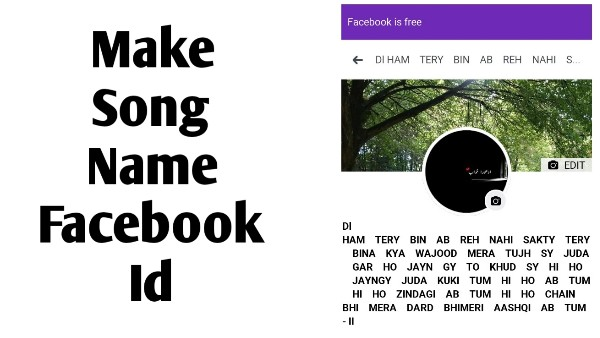 How To Make Long Song Name Facebook Id 2019