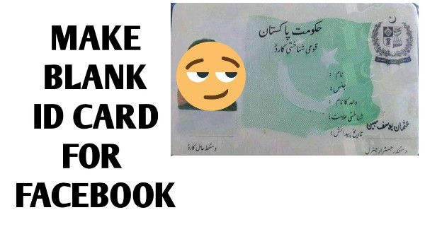 How To Make Blank Proof For Facebook 2019 - THE GONDAL