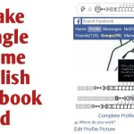 How To Make Stylish Jungle Id On Facebook 2019 – THE GONDAL
