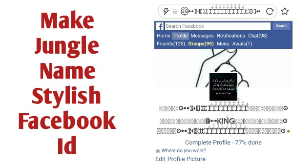 How To Make Stylish Jungle Id On Facebook 2019 - THE GONDAL