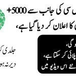 PPSC 5000 + Charge Nurse Jobs & Adverstisment 2019