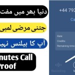 Online Free Call – Free Internet Call – Make a Call Online