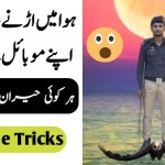 Magic Video Apk Download For Android – The Gondal