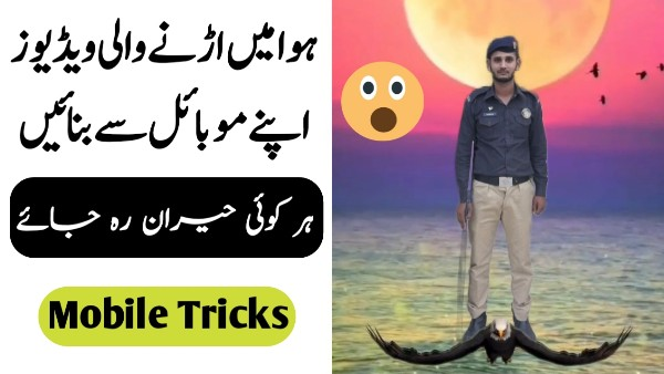 Magic Video Apk Download For Android - The Gondal