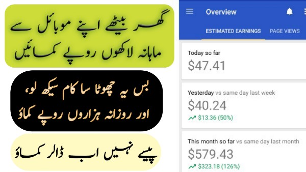 Sign in to Google Adsense - Create Google Adsense Account For Youtube - The Gondal Earning