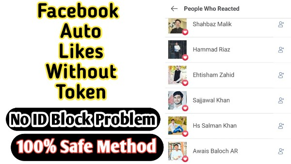Facebook Auto Liker Apk 2021 Without Token - THE GONDAL