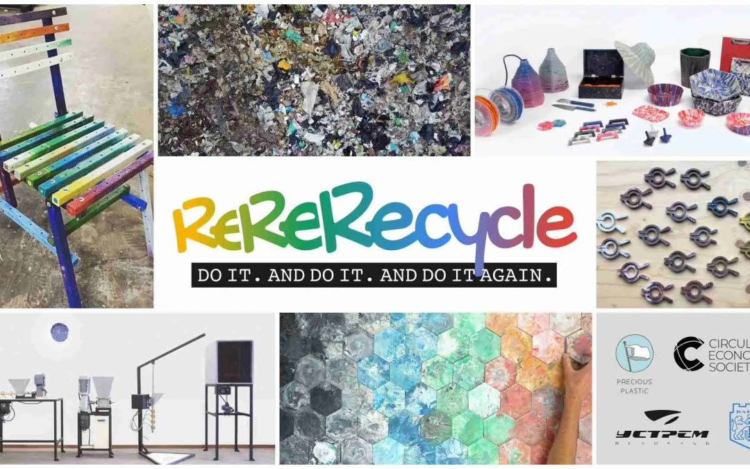 ReReRecycle