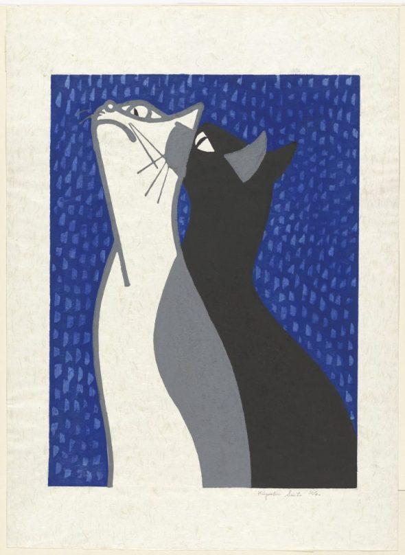 Kiyoshi Saito Two Cats 1952
