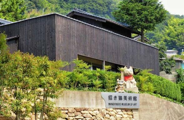 Maneki Neko Museum of Art
