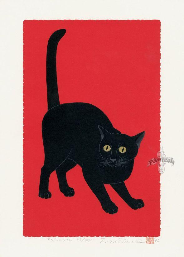 Startled Cat, Nishida Tadashige