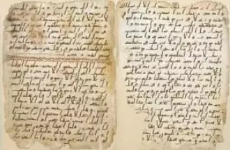 Arabic from Koran in 7th century AD.