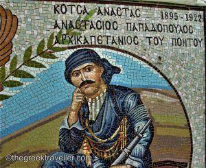 Νεράιδα, Κοζάνη, λίμνη Πολυφύτου, Πόντος, Μακεδονία, γέφυρα Πολυφύτου, Κοτσά Αναστάς, Τίταρος, Φώτης Κόντογλου