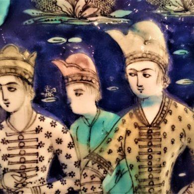 Μουσείο Ισλαμικής Τέχνης, Αθήνα, Μοναστηράκι, Ακρόπολη
