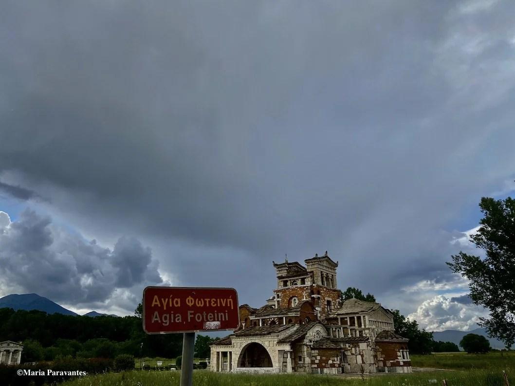 Agia Fotini Church Arcadia Greece