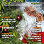 Cover 18