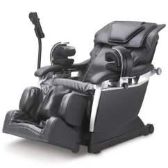 Brookstone Zero Gravity Chair Home Depot Lounge Chairs Massage