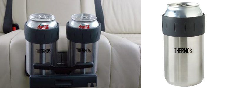 cool kitchen knives play kitchens for kids thermos stainless steel beverage can insulator - the green ...