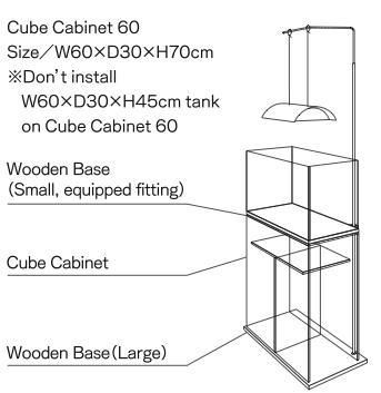 Image of ADA Cube Cabinet Clear - buy Aqua Design Amano Nature Aquarium online