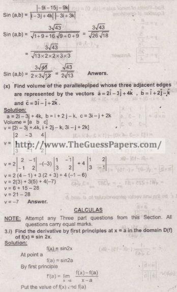 Mathematics Solved Past Paper 2nd year 2013 Karachi Board