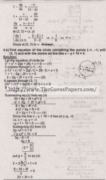Mathematics Solved Past Paper 2nd year 2013 Karachi Board