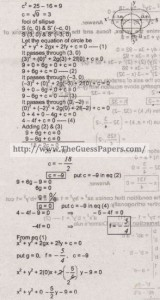 Mathematics Solved Past Paper 2nd year 2014 Karachi Board