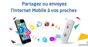 Tunisie Télécom lance le service de partage de Data