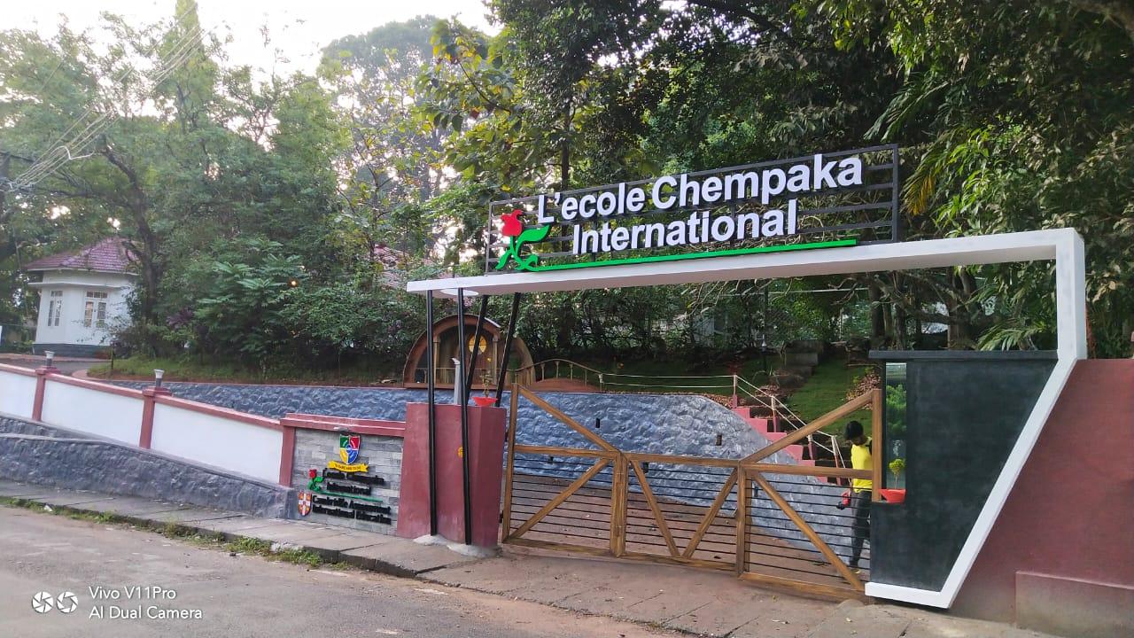 chempaka1
