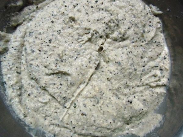 Processed black lentils