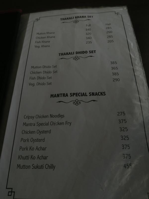 Menu of Mantra Thakali Restaurant
