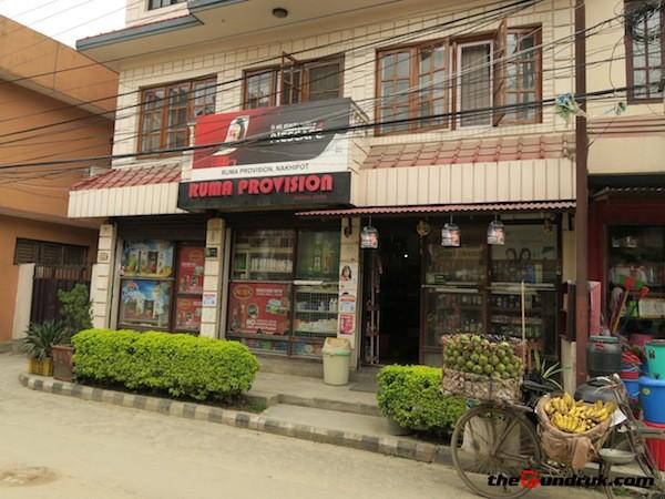 store to buy yangben and kinema